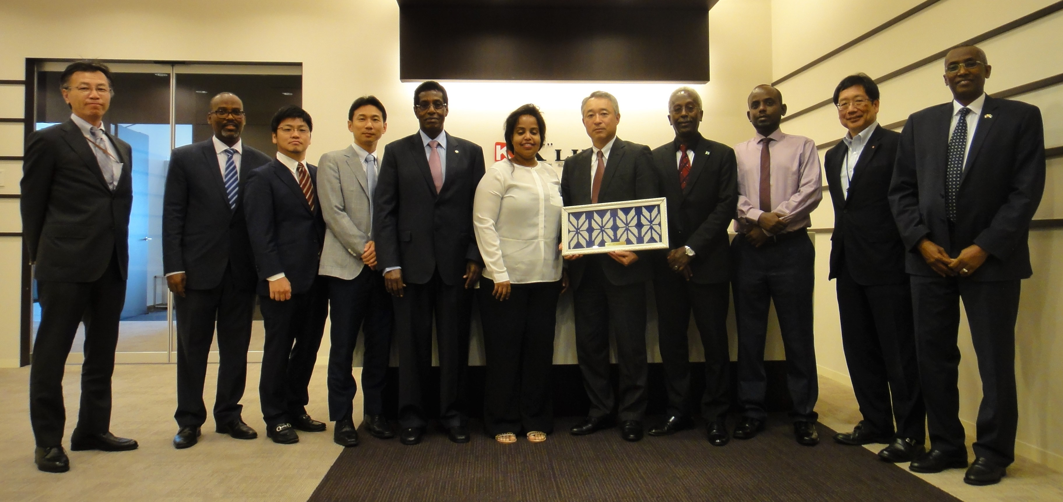 Delegation from Ports of Djibouti visit Japan