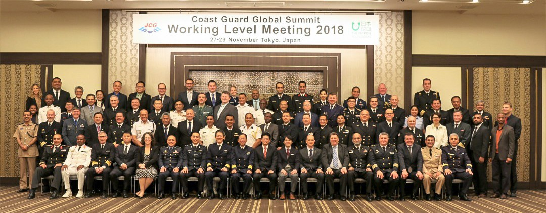 (English) Coast Guards World Summit