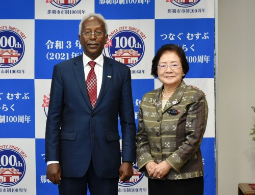 (English) Courtesy Call on current mayor of Naha, the capital city of Okinawa Prefecture Mikiko Shiroma by DJIBOUTI Ambassador to Japan Ahmed Araita Ali